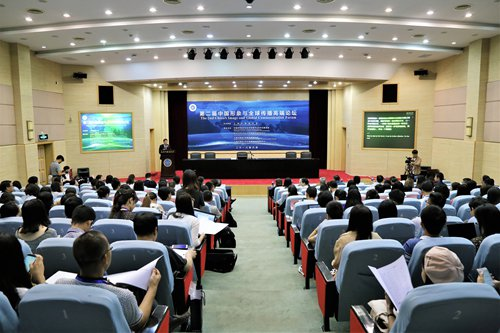 The second annual China's Image and Global Communication Forum was held in Shanghai.